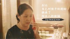 429首都网络安全日:支付宝催泪视频背后的反欺诈升级