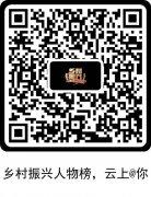 """把""""光腚屯""""变成""""亿元村""""!黑龙江"""